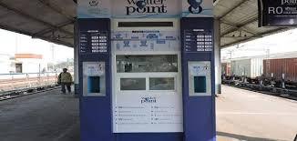 Water Vending Machines Amazing IRCTC Plans To Install 484800 Water Vending Machines At 48 Stations