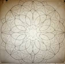 quilt pattern - would be great on an 8-point star. Could adapt ... & My mandala quilt design Adamdwight.com