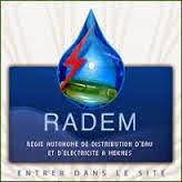 نتيجة بحث الصور عن الوكالة المستقلة لتوزيع الماء والكهرباء بمكناس