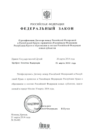 Contract Agreement Template Between Two Parties Business Agreement Letter Between Two Parties Sample