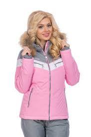 <b>Непромокаемые</b> женские спортивные <b>куртки</b> — купить на Яндекс ...