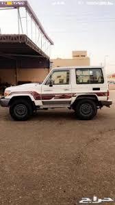 يتوفر لدى مبيعات سيارات تويوتا. حراج السيارات الرياض جيب ربع ابيض 2016 فل