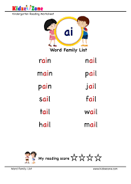 See our extensive collection of esl phonics materials for all levels, including word lists, sentences, reading passages, activities, and worksheets! Explore And Learn Words From Ai Word Family With Word List Worksheet