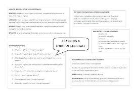 english homework sheets year 7