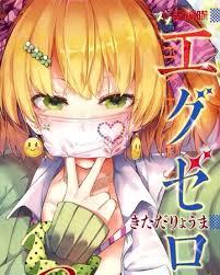 Created by kohei horikoshi / illustrated by betten court. Volume 6 Manga Hxeros Wiki Fandom