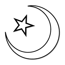 Image result for islam clipart