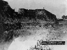 「1457 江戸城」の画像検索結果