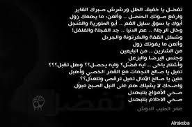 For more information and source,. شعر غزل في البنات سوداني Shaer Blog