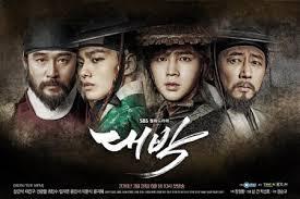 SINOPSIS JACKPOT  Drama Korea Jackpot rilis pada tanggal 28 Maret 2016  bergenre Historical Gambling Revenge Dan berjumlah 24 Episode tayang  Setiap