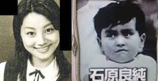 小池栄子 学生時代