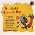 chava fiddler on the roof matchmaker lyrics