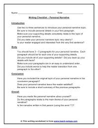 a sample outline for a research paper writing conclusions to personal narrative essay to buy ssays for personal narrative essay writing buy essay uk etusivu