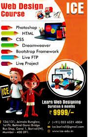 Web Designing Course In Mumbai Institute Of Computer Education Gorai 1 Borivali West