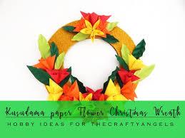 Christmas Paper Flower Wreath Kusudama Paper Flower Christmas Wreath Tutorial
