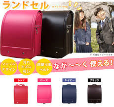 <b>New Japanese Style School</b> Bag Satchel RANDOSERU PU Leather ...