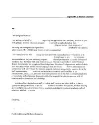 Sample Medical Resume Cover Letter Cover Letter Sample Medical Medical Cover Letter Sample Medical