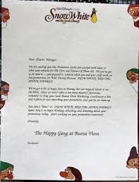 Sample Cover Letter Cover Letter Examples Disney