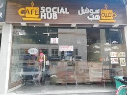 Social Hub Cafe Social Hub Doha Restaurant Reviews Phone Number