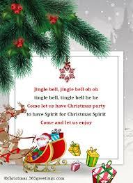 Christmas Invitation Ideas Christmas Invitation Template And Wording Ideas Christmas