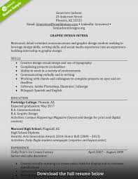 Resume Internship Examples Pdf Template No Experience For
