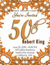 50th Birthday Invitations Templates 50th Birthday Invitation Template 365greetings Com