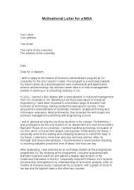 motivational-letter-for-a-mba-1.png (728