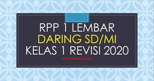 Rpp daring kelas 5 : Rpp 1 Lembar Daring Sd Mi Kelas 1 Revisi 2020