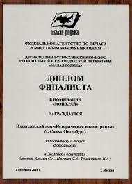 Творческие союзы Союз Писателей России Смоленская областная  Книга Смоленск