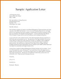 Remarkable Resume For Apprenticeship Deck Volunteer Manager Cover