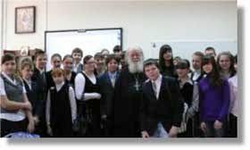 Портал образования Одинцовского района Духовно нравственное  В настоящее время в школах и детских садах района введены курсы основ православной культуры религиозных культур и светской этики которые ведут более 194
