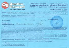 Глубинный <b>насос QUATTRO ELEMENTI ELICA</b> 500 246-975 ...