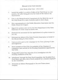 tips english essay on corruption