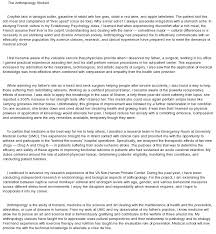 College Application Essays That Worked Example Of Personal Essay For College College Application Personal