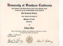 index of manuals  diploma jpg · discus 711 4m pdf