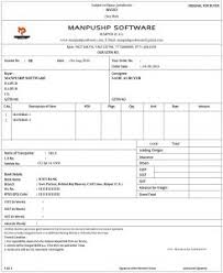 Sample Consultant Invoice Excel Based Consulting Template Software