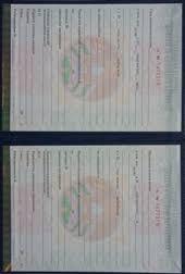 Купить Белорусский проводной диплом института выбрать · выбрать