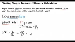 Topic Finding Simple Interest Without A Calculator Youtube