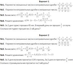 Математика базовый уровень ященко ответы Решебник математике 3 демидова козлова