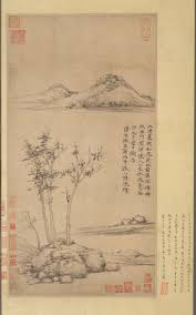 Ni Zan | Wind among the <b>Trees on the</b> Riverbank | China | Yuan ...