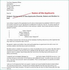 Free Download Immigration Recommendation Letter Sample