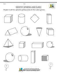 as well  together with Free cube worksheets for children together with 3 d Shapes furthermore 3D  Solid  Shapes Worksheets for Kindergarten   Little Dots moreover Best 25  3 dimensional shapes ideas on Pinterest   3d shapes moreover Cubes   Education besides Free cube worksheets for children additionally Free Preschool Shape Worksheets Help Teach Shape Recognition together with 3d Shapes Worksheets 2nd Grade also . on cube shape worksheet for kindergarten