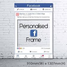 Personalized Facebook Frame Giant Size Give Fun