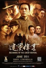 The Beginning of a <b>Great Revival</b> (2011) - Rotten Tomatoes