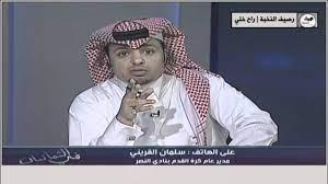 عبدالعزيز المريسل Vs طارق بن طالب | يكفي جراح
