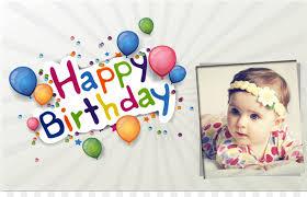 birthday cake abcd 2 happy birthday to you wish birthday frames png 1280 800 free transpa birthday png