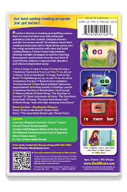 Worksheet for (very) young learners who have just started reading. Amazon Com Phonics 3 Dvd Set By Rock N Learn Brad Caudle Eric Leikam Trey Hebert Susan Rand Jean July Shawn Day Richard Caudle Industrial Scientific