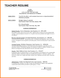 Sample Resume For Applying Teaching Job 60 teaching job application sample gunitrecors sample resumes 2