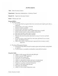 Inventory Job Description Resume
