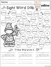 Sight Words For Preschool Brilliant Ideas Of Sight Words ...