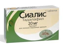 сиалис 20 мг таблетки цена